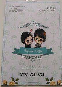 Undangan Karikatur Pernikahan , Desain Karikatur Pernikahan