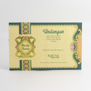 Undangan Pernikahan Surabaya, Blangko Surabaya