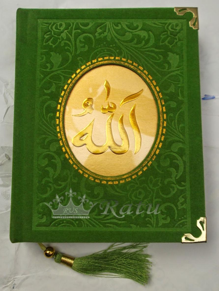 Souvenir Buku Yasin Dan Tahlil Murah Ratu Undangan