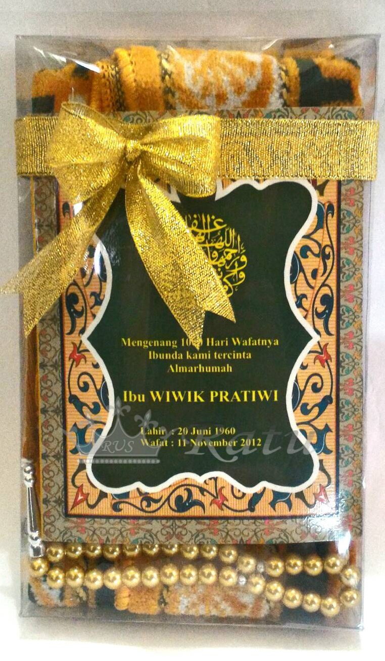 Souvenir Tahlilan Buku Yasin Softcover Dan Hardcover Ratu