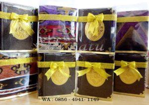 Souvenir Tahlilan Murah Paket Yasin, Tasbih, Sajadah