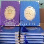 Souvenir Tahlilan, Souvenir Tahlil, Souvenir Yasin Dan Tahlil