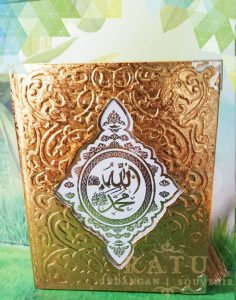 Majmu' Syarif, Al Ma'Surat , Doa Doa