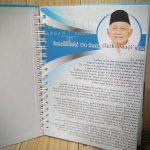 Souvenir Tahlilan Terbaru, Yasin Spiral Model Terbaru