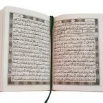Daftar Harga Souvenir Tahlilan Di Surabaya, Sumatra, Palembang