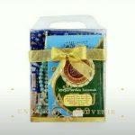 Souvenir Tahlilan, Souvenir Pengajian – Paket Lengkap Souvenir Tahlilan