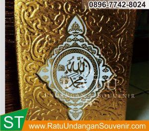Souvenir Yasin Tahlilan Malang