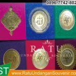 Souvenir Yasin Tahlilan Palangkaraya