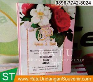 Souvenir Tahlilan, Pusat Pembuatan buku Yasin Cirebon