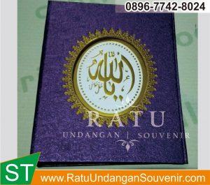 Souvenir Tahlilan, Pusat Pembuatan buku Yasin Banjar